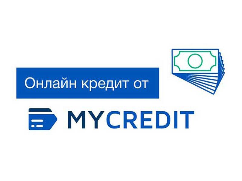Кредит на карту онлайн срочно Украина - Деньги на карту