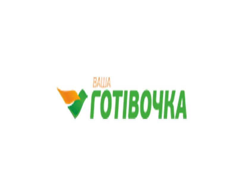Взять кредит онлайн в Николаеве: срочно и без справок